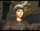 [ PS2 ] ( Xenosaga EpⅡ ) Part7(旧ミルチア編)其1/5