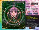 【TAS】東方天空璋 Extra 霊夢 Speedrun 05:24.15