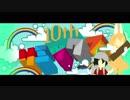 第42位:【けものフレンズ】みんなのリズムフレンズ 10thリミックス【手描き】 thumbnail