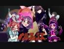 第50位:【割り込みシリーズの】割り込み鉄血.orphans' tears【反面教師】 thumbnail