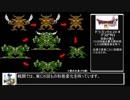 【ゆっくり解説】ドラクエの歴代ラスボスたち thumbnail