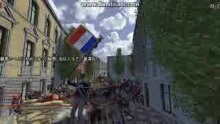 戦列歩兵部 フランス革命の裏技 +リベンジの裏技 .mount&blade4