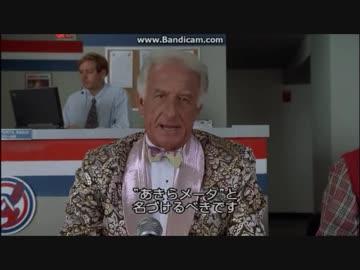 映画「Major League」ハリードイ...