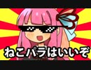 【RainbowSix Siege】楽しいR6S!!!【VOICEROID実況】