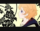 【手描きルフ魔女】レキテーメイデン【ネタバレ】