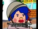 俺の料理 プレイ動画 Part5 (終)