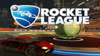 [Rocket League]車でサッカー!ロケットリーグPart2[ゆっくり実況]