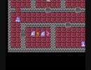 ファミコン版 ドラゴンクエストⅢ縛りプレー パート13