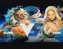 DuelingDragonsDojo スト5 TOP12Losers sako vs マゴ