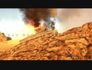 A Man Who Reward Country - Trailer 3