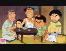 花田少年史 第1話 「はじまりはじまり」