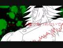 【ブロリー】ジ/ェ/シ/カ【UTAU式人力】