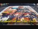 ISISを320人以上射殺した老スナイパー戦死