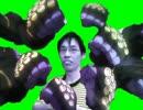 【ニコニコ動画】本当に拳で抵抗した21歳GB+使用例.mp4を解析してみた