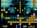 #10 ファミコン版 スーパーマリオワールド