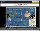 衆議院解散・憲法・NPO・映画を語って弾き語りする 2/5