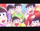 第27位:【手描き】六つ子のボカロネタ曲PVパロ詰め合わせ【おそ松さん】