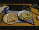 パンツマンのシナモントーストと野菜炒め。