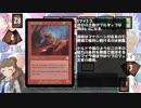 第35位:【アイマス×MTG】しんでれら・まじっく フリープレイ Game24 thumbnail