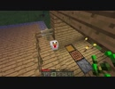 【Minecraft】豆腐ハウスのその先へ part1 鶏との出会い【プレイ動画】
