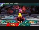 闇と光の世界樹の迷宮5 実況プレイ Part120