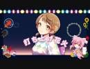 ✿二周年✿【歌ってみた】夏祭り arrange ver.【あおい】