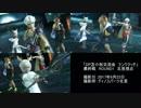 【DP北見vsDP苫小牧】9/23 ディシディア交流会 その5【2試合先取】