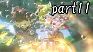 マリオカート8DX実況part11【超究極ノンケ対戦記☆最軽量級の逆襲!】