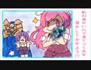 【MHXX】ポンコツたちのG級ボコされ日記part12【実況】