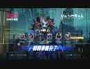【Overwatch】シスコンヒーロ―によるオーバーウォッチ実況 part7