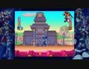 蛇と猫が 『ロックマン8』 を実況プレイ part4