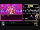 【ゆっくり実況】クイズ!!美少女戦士セーラームーン Part2 thumbnail