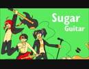 【重音テッド】Sugar Guitar【UTAUカバー】