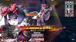 【EX00】ウイング型シュネ 3