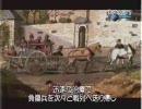 伝説の戦い ワーテルローの戦い 検証再現 2/2