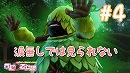 【DQX】導かれし視聴者とあいちぃの大冒険 #4【電脳◯乙女団】