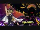 【東方】伝説の決闘王が幻想入り 第7話 後編 【遊戯王DM】