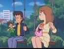 まいっちんぐマチコ先生 第83話 マジック人形劇