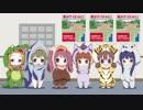 うぇいくあっぷがーるZOO! 第1話~第4話 動物園でGO!/水族館でGO!/怪談でGO!/ゲームでGO!