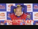【公式】「プロ野球 ファミスタ クライマックス」ピッカリ佐野入団PV
