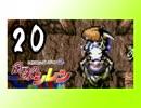 卍【不定期シレン日記】part20