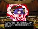 第24位:東方昭和伝 第三十七章「終戦への胎動」(2/2) thumbnail