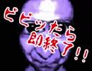 【実況】ビビったら即終了の初見青鬼part1