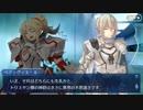Fate/Grand Orderを実況プレイ 失うことから始まるもの 前編
