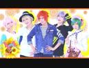 第12位:【A3!】 オレサマ☆夏summer 踊ってみた【オリジナル振付】 thumbnail