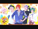 【A3!】 オレサマ☆夏summer 踊ってみた【オリジナル振付】 thumbnail