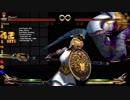Fight of Gods | アテナ コンボ 50hit 1750ダメージ ※なんで...
