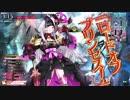 wlw 灰被りし黒き戦姫 9冊目 【CR22】