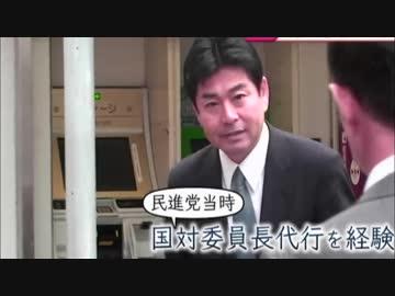 希望の党公認の山井和則候補 小...