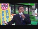 【立憲民主党】枝野幸男・長妻昭 街頭演説(2017_10_4/中野駅北口)